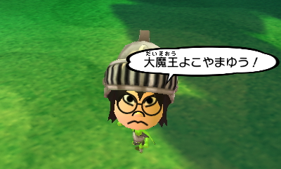 f:id:andomasakazu413:20181007053001j:plain