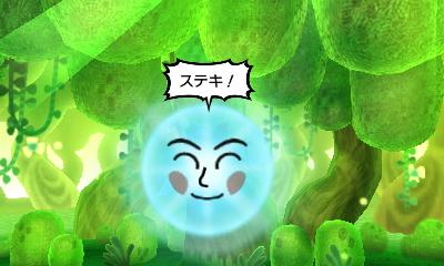 f:id:andomasakazu413:20181007053921j:plain