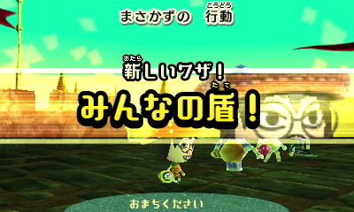 f:id:andomasakazu413:20181007054436j:plain