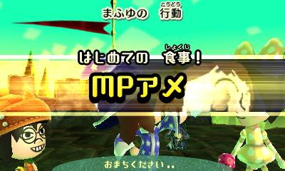 f:id:andomasakazu413:20181007054440j:plain