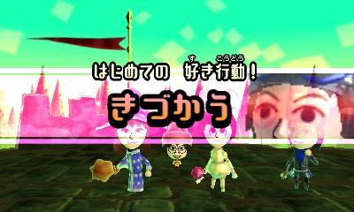f:id:andomasakazu413:20181007054444j:plain