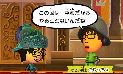 f:id:andomasakazu413:20181007230111j:plain
