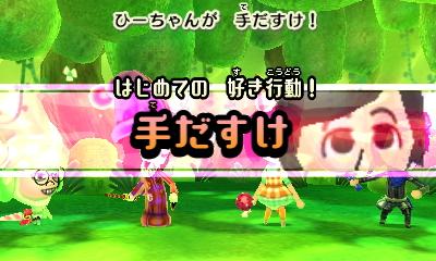 f:id:andomasakazu413:20181007231316j:plain