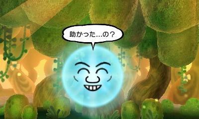 f:id:andomasakazu413:20181007231435j:plain