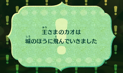 f:id:andomasakazu413:20181007231438j:plain