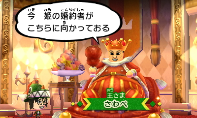 f:id:andomasakazu413:20181007232708j:plain