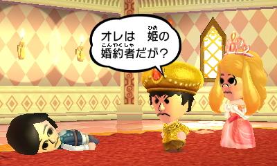 f:id:andomasakazu413:20181007234636j:plain