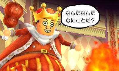f:id:andomasakazu413:20181007234818j:plain