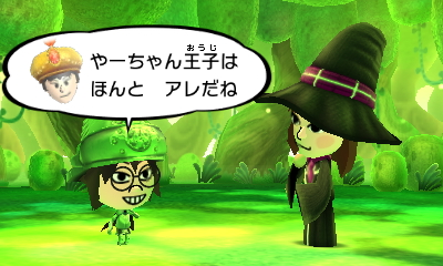 f:id:andomasakazu413:20181007234958j:plain