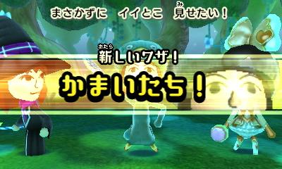 f:id:andomasakazu413:20181007235000j:plain