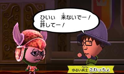 f:id:andomasakazu413:20181007235200j:plain