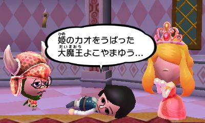 f:id:andomasakazu413:20181007235444j:plain