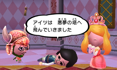 f:id:andomasakazu413:20181007235447j:plain