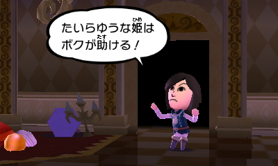 f:id:andomasakazu413:20181007235616j:plain