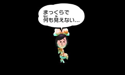 f:id:andomasakazu413:20181008001203j:plain