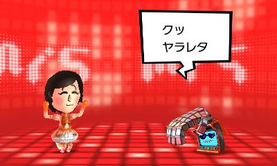 f:id:andomasakazu413:20181008001254j:plain