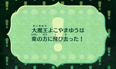 f:id:andomasakazu413:20181008002549j:plain