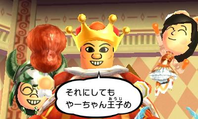 f:id:andomasakazu413:20181008003045j:plain
