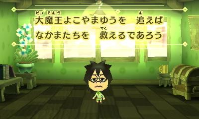 f:id:andomasakazu413:20181008003203j:plain