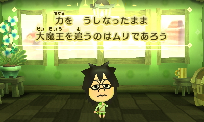 f:id:andomasakazu413:20181008003207j:plain