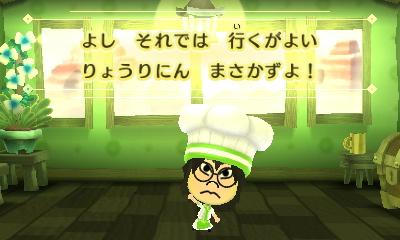 f:id:andomasakazu413:20181008003211j:plain