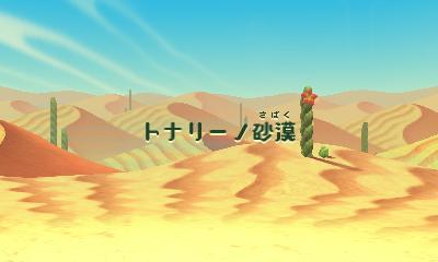 f:id:andomasakazu413:20181008003252j:plain