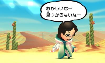f:id:andomasakazu413:20181008003257j:plain