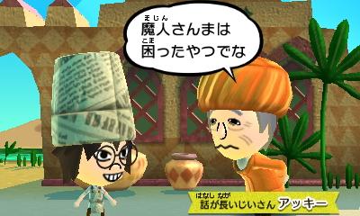 f:id:andomasakazu413:20181008004045j:plain