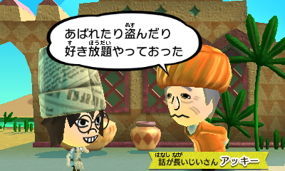 f:id:andomasakazu413:20181008004047j:plain