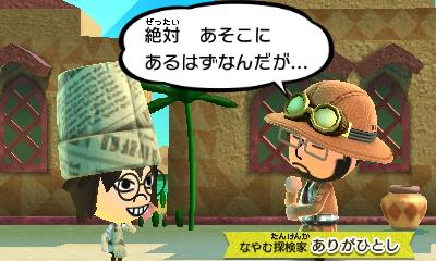 f:id:andomasakazu413:20181008004137j:plain
