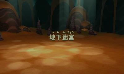 f:id:andomasakazu413:20181008005045j:plain