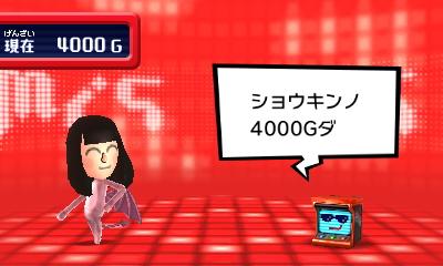 f:id:andomasakazu413:20181008005701j:plain