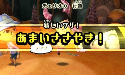 f:id:andomasakazu413:20181008010234j:plain