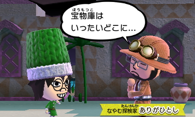 f:id:andomasakazu413:20181008010722j:plain