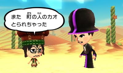 f:id:andomasakazu413:20181008012029j:plain