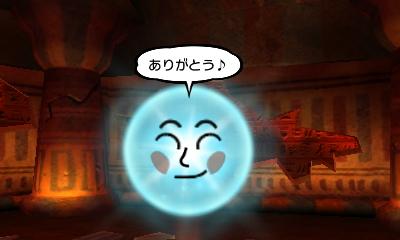 f:id:andomasakazu413:20181008012355j:plain