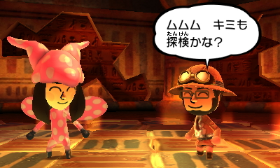 f:id:andomasakazu413:20181008012913j:plain