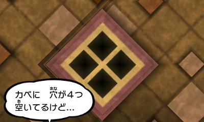 f:id:andomasakazu413:20181008013109j:plain