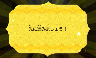 f:id:andomasakazu413:20181008014235j:plain