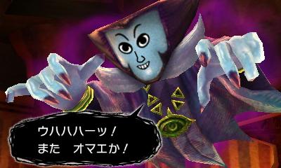 f:id:andomasakazu413:20181008014239j:plain