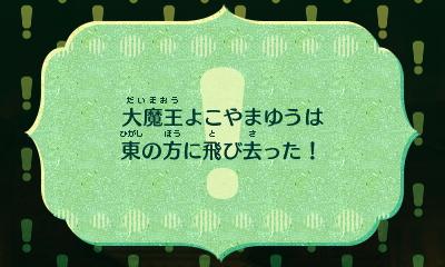 f:id:andomasakazu413:20181008014243j:plain