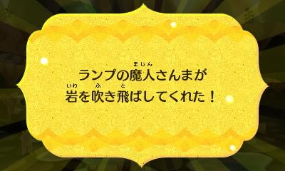 f:id:andomasakazu413:20181008014755j:plain