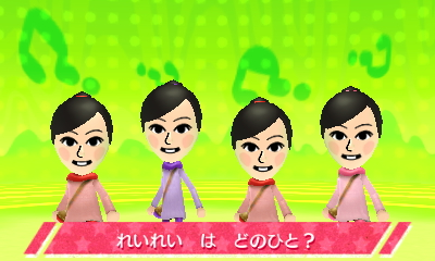f:id:andomasakazu413:20181008014805j:plain