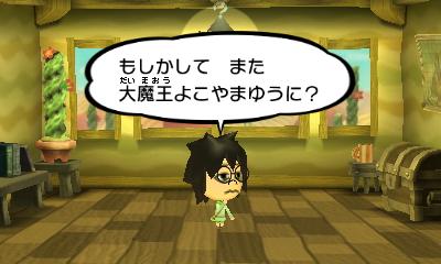 f:id:andomasakazu413:20181008014950j:plain