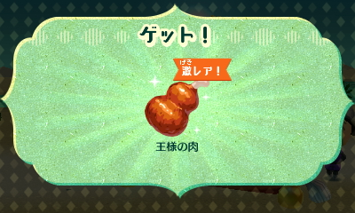 f:id:andomasakazu413:20181008015128j:plain