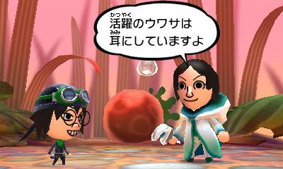 f:id:andomasakazu413:20181008015435j:plain
