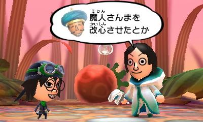 f:id:andomasakazu413:20181008015436j:plain