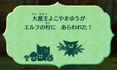 f:id:andomasakazu413:20181008015752j:plain