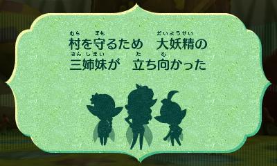 f:id:andomasakazu413:20181008015913j:plain