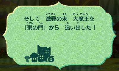 f:id:andomasakazu413:20181008015915j:plain